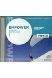 <CD><br> EMPOWER ENGLISH EXPRESSION 1 MASTERY COU