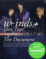 "w‐inds.Live Tour""ageha""The Document―ウィンズツアー・ドキュメント写真集"