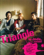Triangle―w‐inds.meets JUNON〈2〉