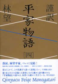 祇王(ぎおう)とは - コトバンク - kotobank.jp