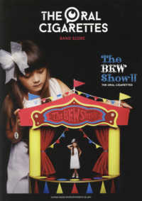 THE ORAL CIGARETTES/The BKW Show!! バンド・スコア