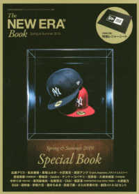 THE NEW ERA BOOK Spring & Summer 〈2019〉 Spring & Summer 2019 Special B SHINKO MUSIC MOOK