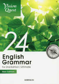 Vision Quest English Grammar 24 (New Edit)