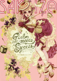 Girl meets Sweets RuelleCOMICS