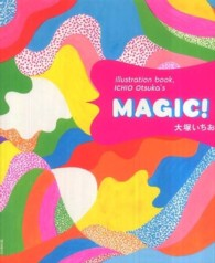 MAGIC!―illustration book,ICHIO Otsuka's