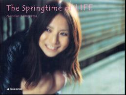 The Springtime of Life―ひとりの少女の18歳からの5年間の記録