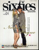 sixties  MAGAZINE 〈vol.01〉