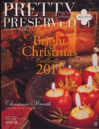 PRETTY PRESERVED 〈vol.30〉 Bright Christmas Collection 20