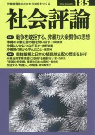詳細検索結果 - 紀伊國屋書店ウ...
