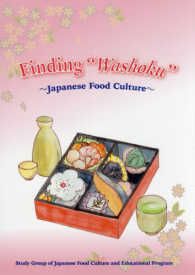 "Finding ""Washoku""―Japanese Food Culture"