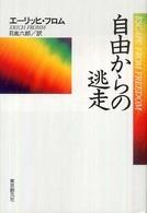 【新宿本店】このテキストがすごい!2011―心理学テキスト売上 ...