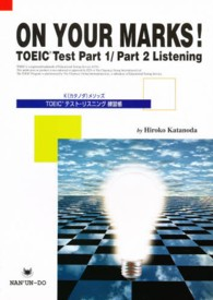 On your marks! - TOEIC test part 1/part 2