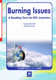 Burning issues-A reading text for EFL le - 社会問題で学ぶリーディング演習