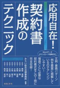https://www.kinokuniya.co.jp/f/dsg-01-9784539723821