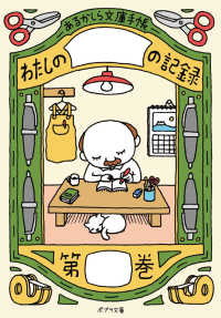 シンスケ イラスト ヨシタケ 絵本作家・ヨシタケシンスケ先生のおすすめ作品10選|いちもくサン