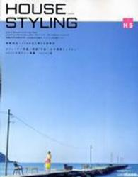 House styling 〈2006〉