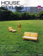 House styling 〈2006-2007〉