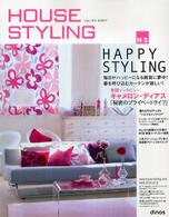 House styling 〈2007〉