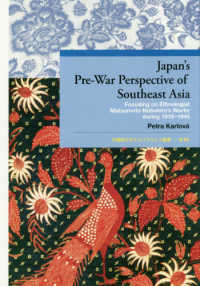 Japan's Pre-War Perspective of Southeast - Focusing on Ethnologist M 早稲田大学エウプラクシス叢書