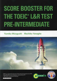 SCORE BOOSTER FOR THE TOEIC L&R TEST:PRE - レベル別TOEIC(R) L&Rテスト実力養成コー