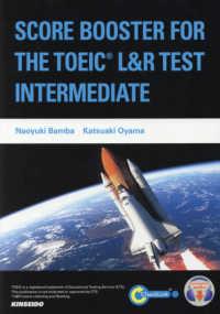 レベル別TOEIC(R)L&Rテスト実力養成コース  中級編 Score booster for the TOEIC(R) L&R test : Intermediate