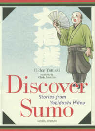 Discover sumo - stories from yobidashi Hi