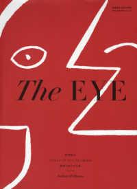 The EYE. 世界的なクリエイティブ・ディレクター90名の洞察力をたどる旅