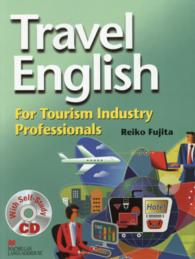 Travel English - For tourism industory pro