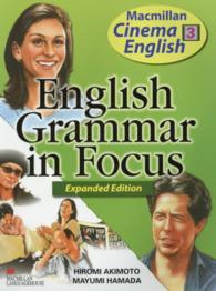 English grammar in focus 映画「ノッティングヒルの恋人」で学ぶ英文法