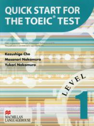 QUICK START FOR THE TOEIC TEST 〈1〉 - TOEICテスト演習ワークブック