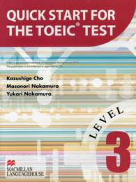 QUICK START FOR THE TOEIC TEST 〈3〉 - TOEICテスト演習ワークブック