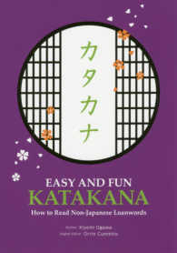 EASY AND FUN KATAKANA How to Read Non-Japanese Loanw