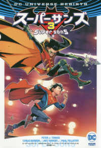 スーパーサンズ 〈3〉 - DC UNIVERSE REBIRTH ShoPro Books DC comics