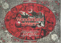 Wonderland Wars Libraly Records Brave HOBBY JAPAN MOOK
