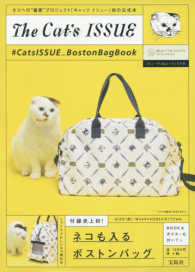 The Cat's ISSUE#Cats ISSUE_Boston Bag Bo [バラエティ]