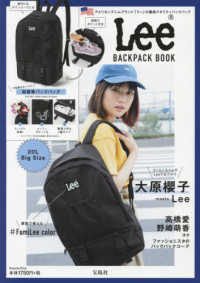 Lee BACKPACK BOOK [バラエティ]