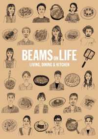BEAMS ON LIFE LIVING,DINING & KITCHEN
