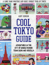 Cool Tokyo guide Adventures in the city of kawaii fashion, train sushi and godzilla
