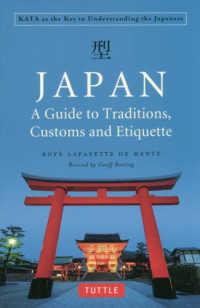 型 Japan a guide to traditions, customs and etiquette