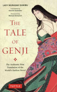 The Tale of Genji - The Authentic First Trans (2ed)