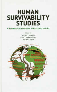 HUMAN SURVIVABILITY STUDIES - A NEW PARADIGM FOR SOLVIN