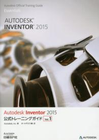 Autodesk official training gui<br> Autodesk Inventor 2015公式トレーニングガイド〈Vol.1〉