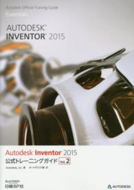 Autodesk official training gui<br> Autodesk Inventor 2015公式トレーニングガイド〈Vol.2〉