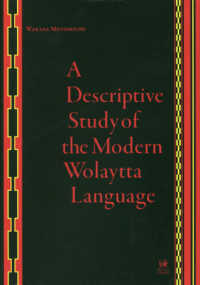 A Descriptive Study of the Modern Wolayt