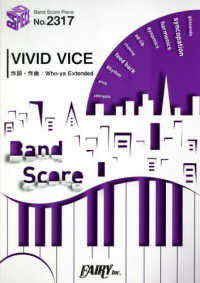 VIVID VICE BAND SCORE PIECE
