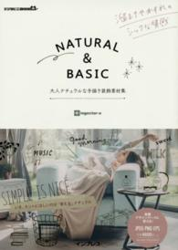 NATURAL & BASIC
