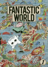 to-ti comics<br> FANTASTIC WORLD 〈1〉