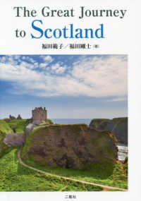 The Great Journey to Scotland