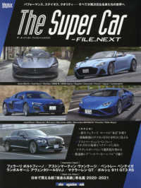 The Super Car-File.Next Motor Magazine Mook