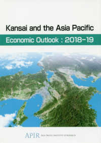 Kansai and the Asia Pacific Economic Out 〈2018-19〉